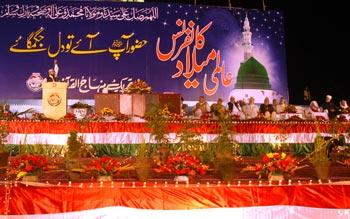 International Mawlid-un-Nabi Conference 2007 under MQI