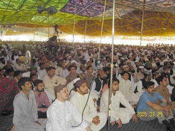 Historic lecture on Imam Abu Hanifa Imam-ul-Aimma fil Hadith
