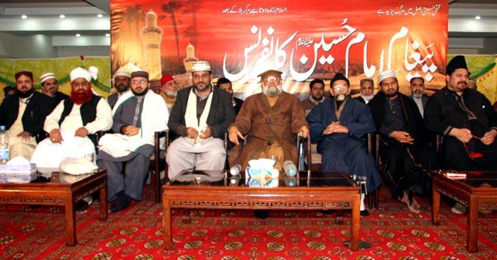 Non Muslim Perspective On The Revolution Of Imam Hussain: Shahadat-e-Imam Hussain Conference Under Minhaj-ul-Quran