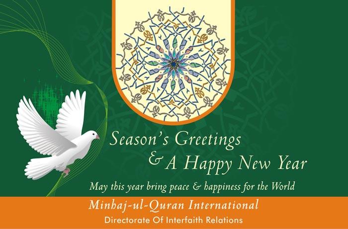 Season's Greetings and Happy New Year - Minhaj-ul-Quran