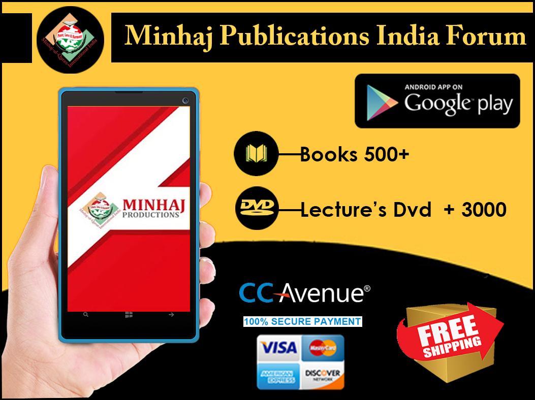 Minhaj Productions Mobile App for Android - Minhaj-ul-Quran