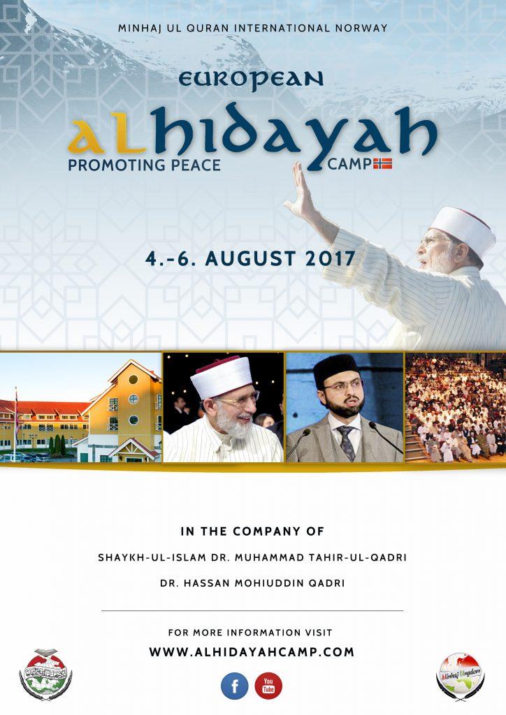 Dr Tahir ul Qadri to address European al-Hidayah Camp 2017
