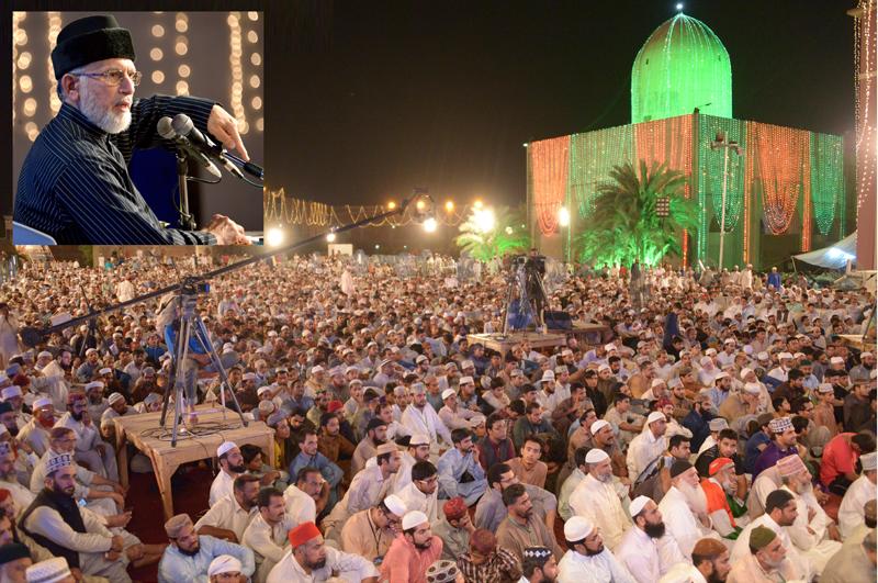 Itikaf City Minhaj ul Quran 2017