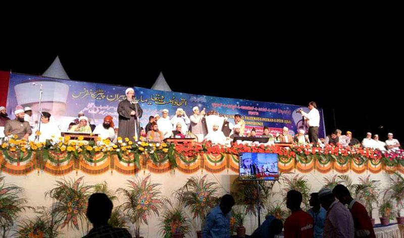 Ittehad-e-Ummat and Talimat-e-Ghaus-ul-Aazam (RA) conference
