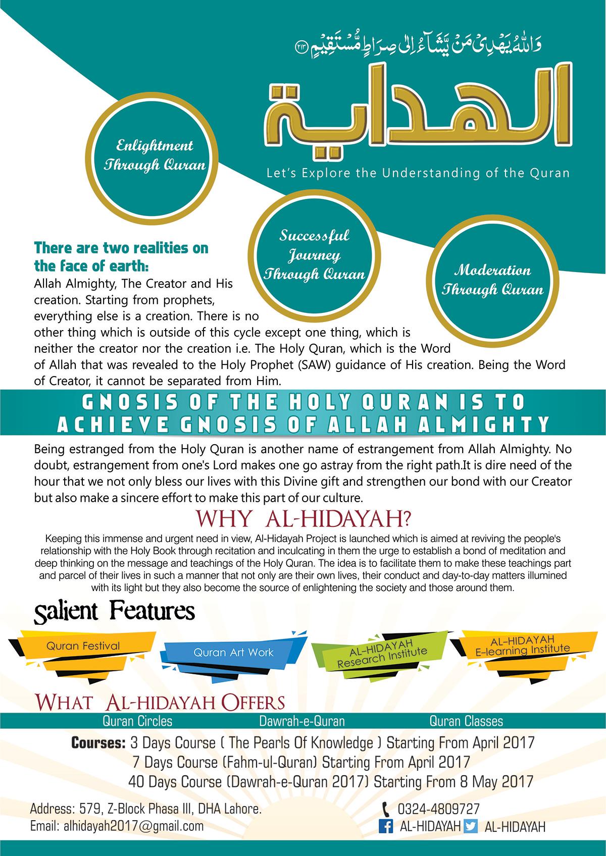 AL-HIDAYAH - Minhaj-ul-Quran