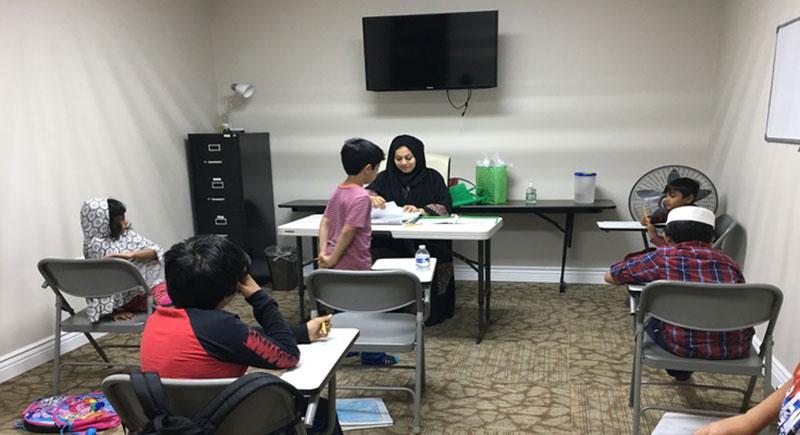 Progression of Sunday Islamic School at Minhaj-ul-Quran Dallas Academia