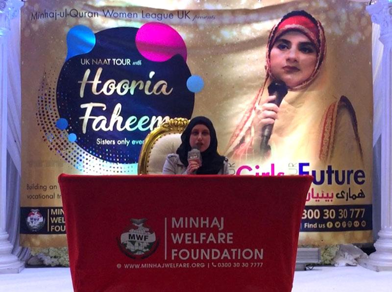 MQI (Alum Rock) holds fundraiser for girls' school - Minhaj