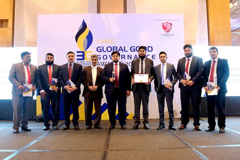 Global Good Governance Social Responsibility in Higher Education Award 2018 to Minhaj University Lahore in Kuala Lumpur Malaysia