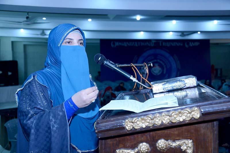 MWL Orgnizational Training workshop on rafaqat sazi