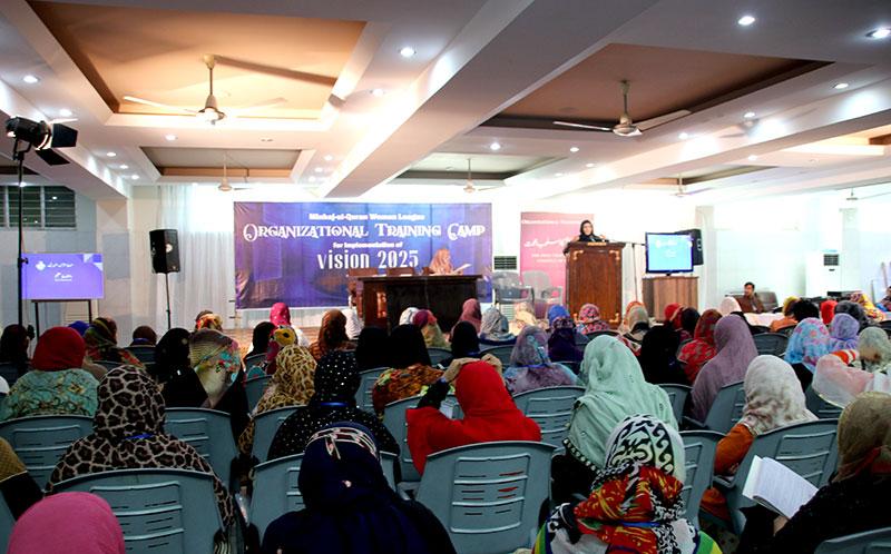 MWL Organizational Training Camp 2018