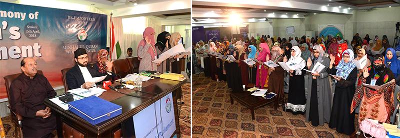 Minhaj Women League 500 members Female Parliament took Oath