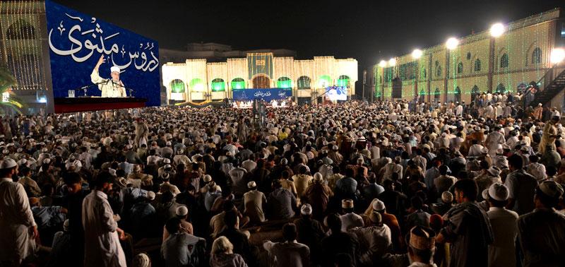 Dr Muhammad Tahir-ul-Qadri's  lecture on Masnavi Maulana Rum