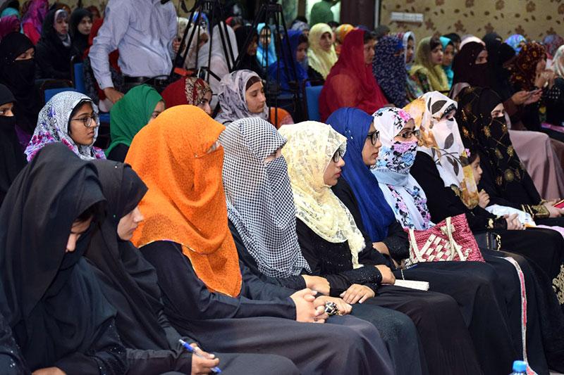 Minhaj University Lahore seminar A Woman Identity and University Life