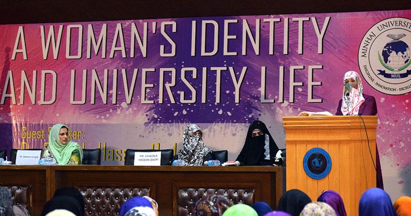 Dr Ghazala Hassan Qadri addresses seminar woman identity and university life Minhaj University