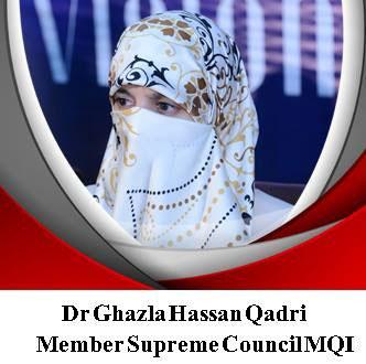 Dr Ghazala Hassan Qadri's Message on Mother's Day