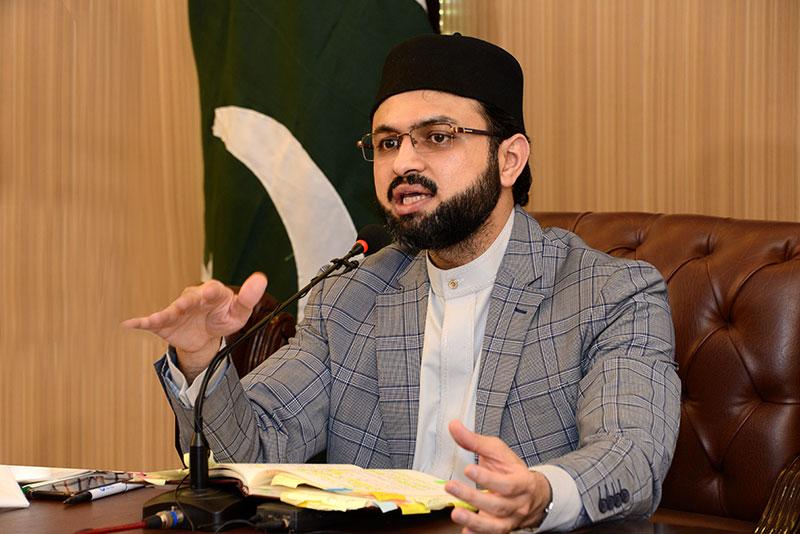 Dr Hassan Mohi ud Din Qadri Chairman Supreme Councile of Minhaj ul Quran International