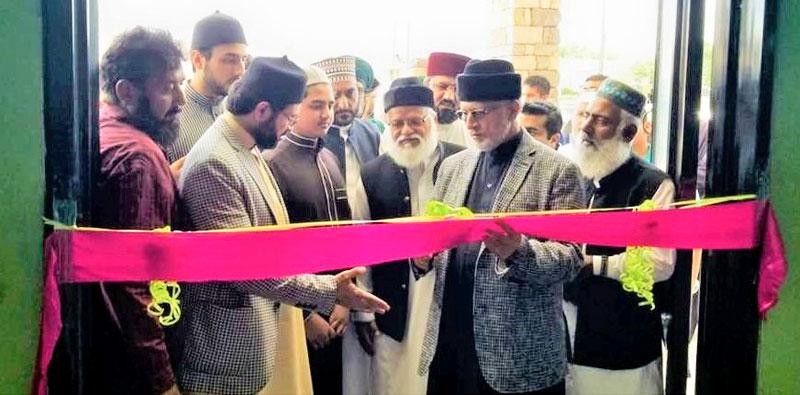 Dr Tahir-ul-Qadri inaugurates Islamic centre in Texas