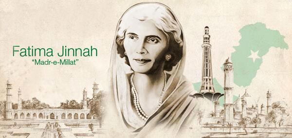 Fatima Jinnah Madre e Millat