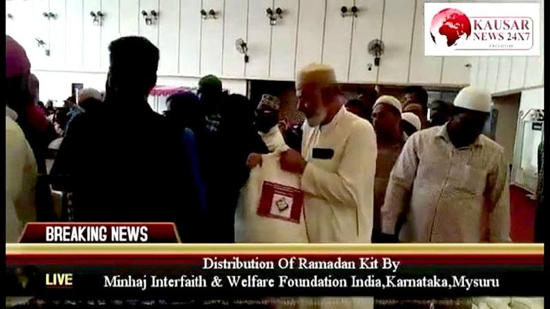 Minhaj Welfare Foundation India Help Feed Project