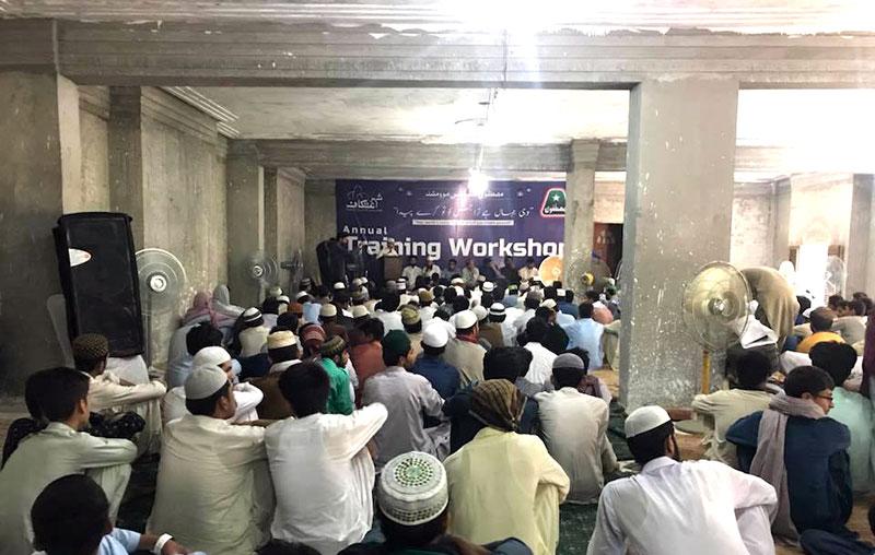 MSM Annual Training Workshop 2018