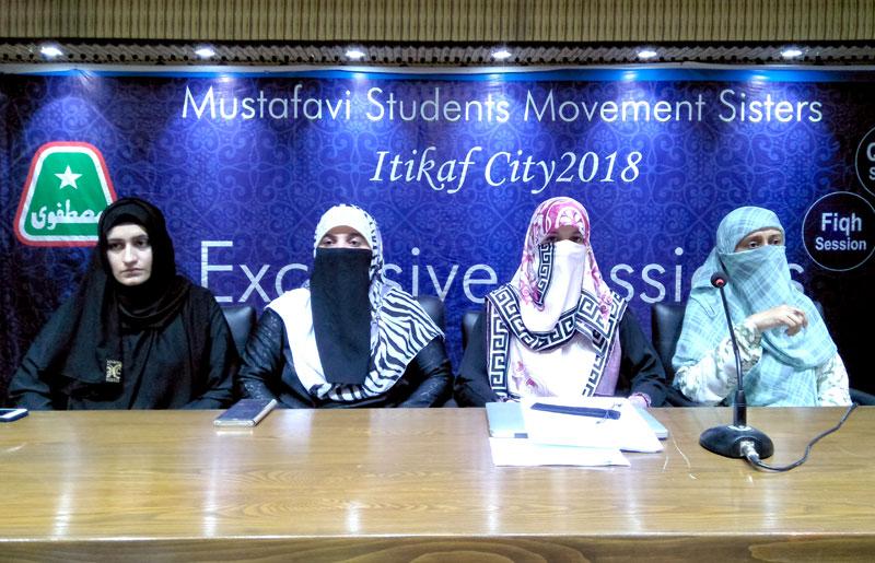 Minhaj ul Quran Women League Itikaf City 2018