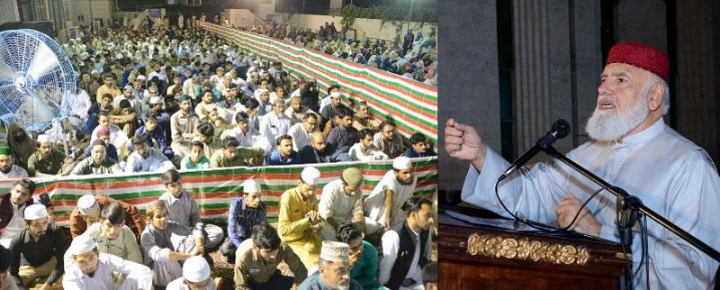 Minhaj ul Quran event Shab e Barat night of forgiveness