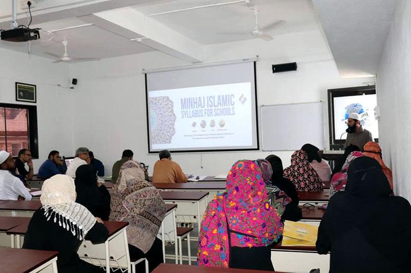 Minhaj Islamic syllabus Introduction event in india