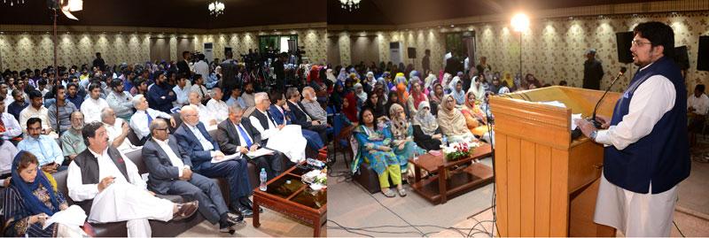 Minhaj University Lahore Pre budget seminar 2018