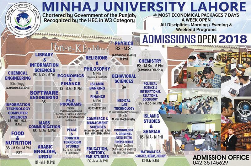 Admission Open Minhaj University Lahore Sprint 2018