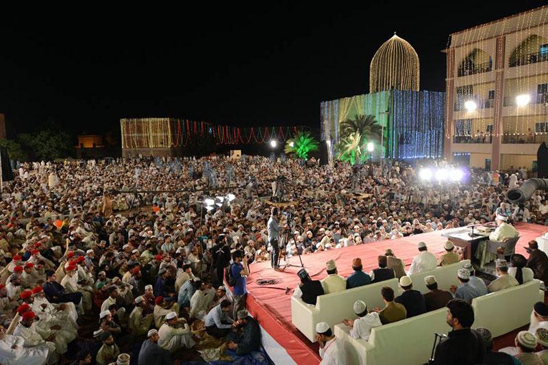 Minhhaj ul Quran Itikaf City 2018