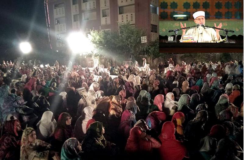 Women Itikaf 2018 - Itikaf City Minhaj ul Quran