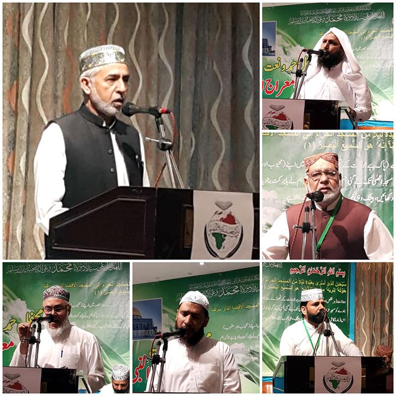 Miraj un Nabi Conference - MQI Kuwait