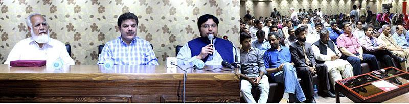 Minhaj University Lahore arranges discussion on media & national security