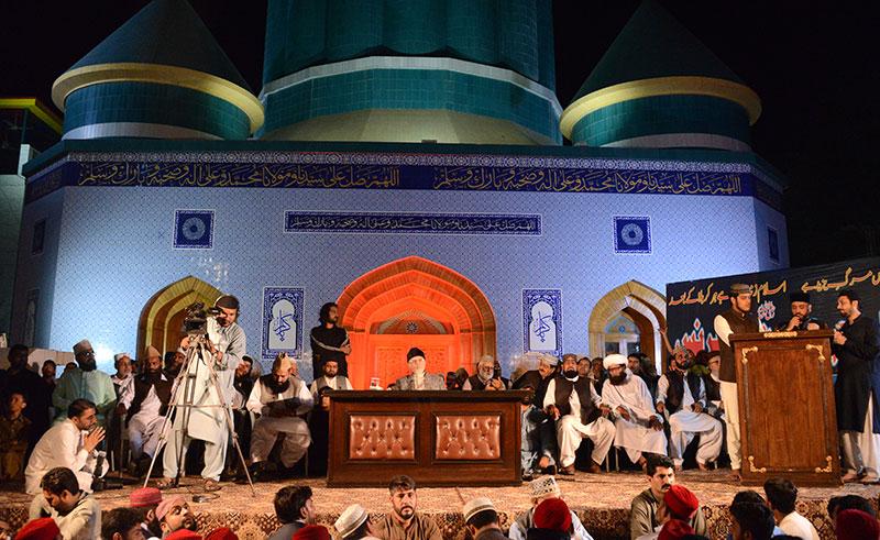 Paygham e Imam e Hussain Conference Minhaj ul Quran
