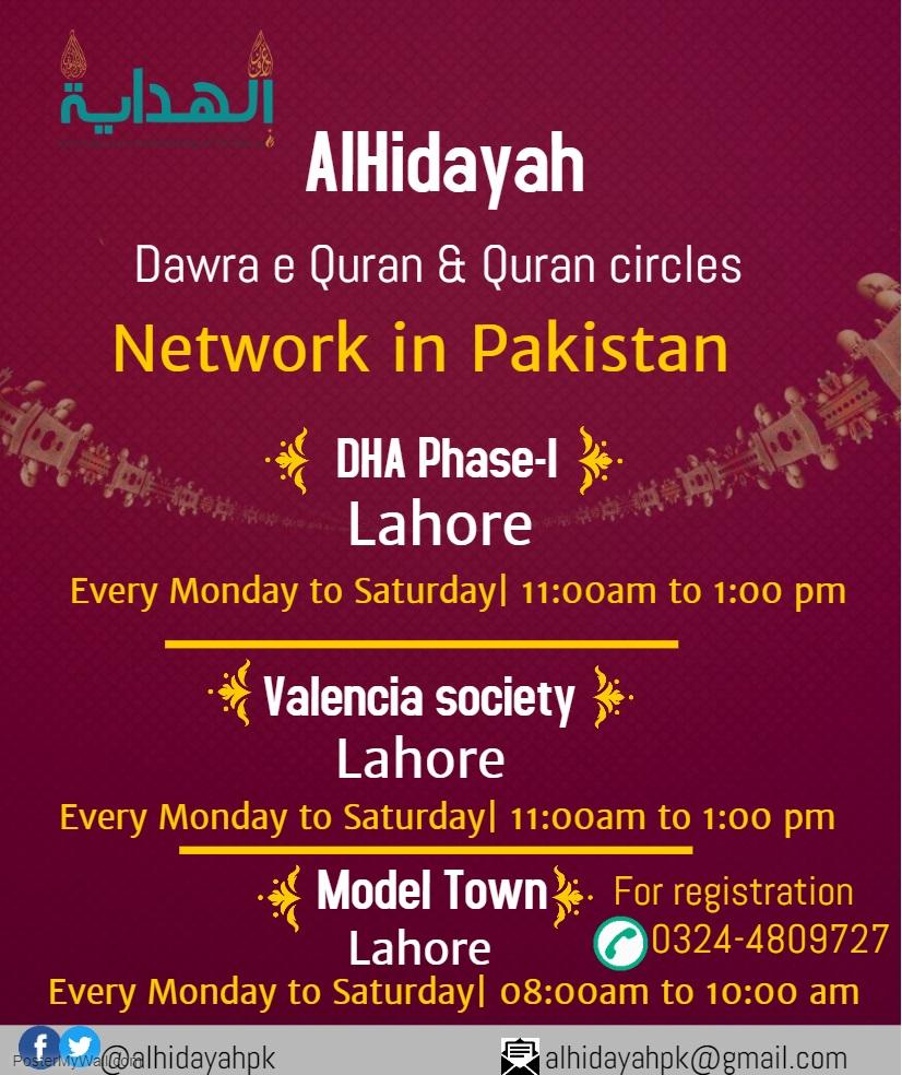 AlHidayah: Dawra e Quran class for Model Town Lahore community
