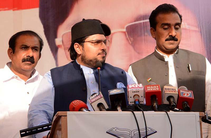 Dr Hussain Mohi-ud-Din Qadri visit Pakpattan Sharif