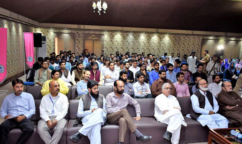 Minhaj University Lahore Seminar Judicial Activism