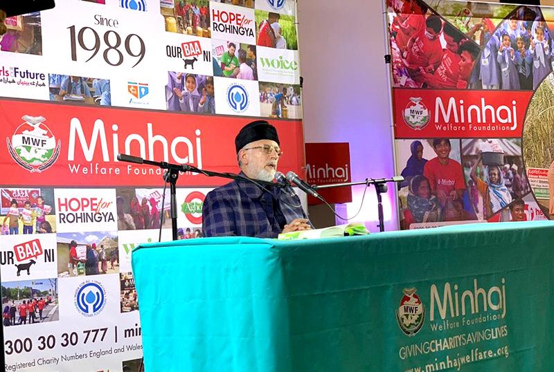 30th Anniversary of Minhaj Welfare Foundation (MWF) in Manchester, UK - Gala Dinner