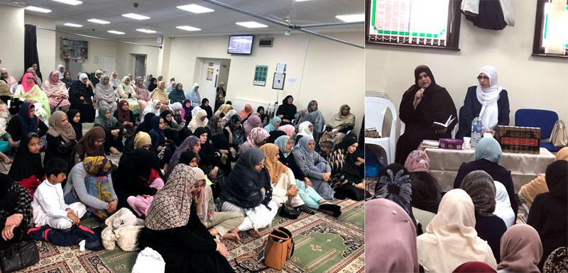 MWL Oldham Sayyida Zaynab (R.A) Conference