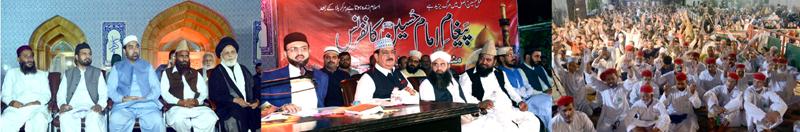 Paygham-e-Imam Hussain Conference