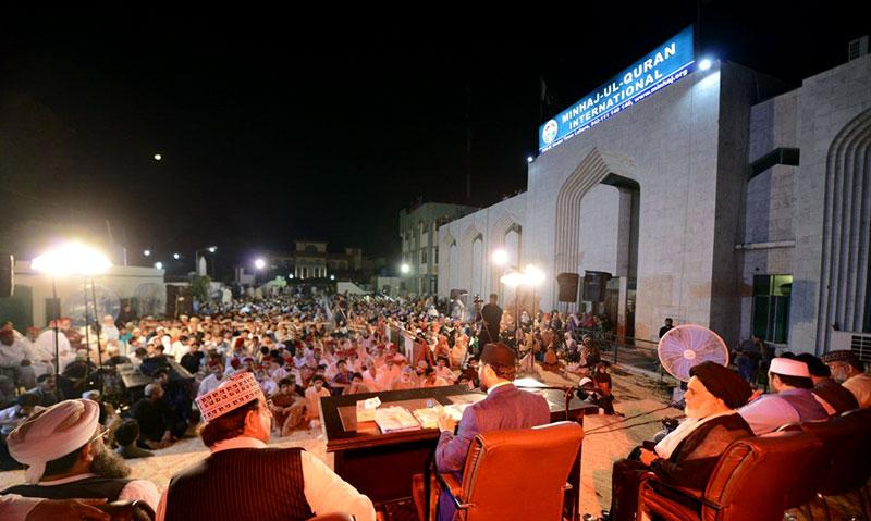 Paygham e Imam e Hussain AS Conference under Minhaj ul Quran International