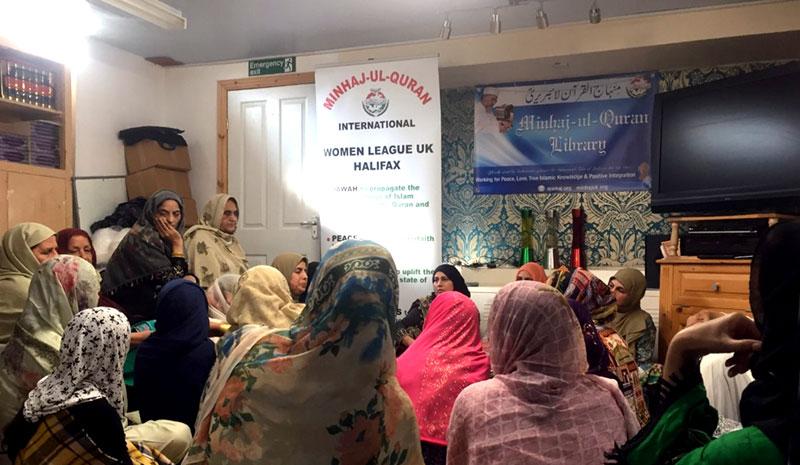 MWL Halifax organises a Muharram event for ladies