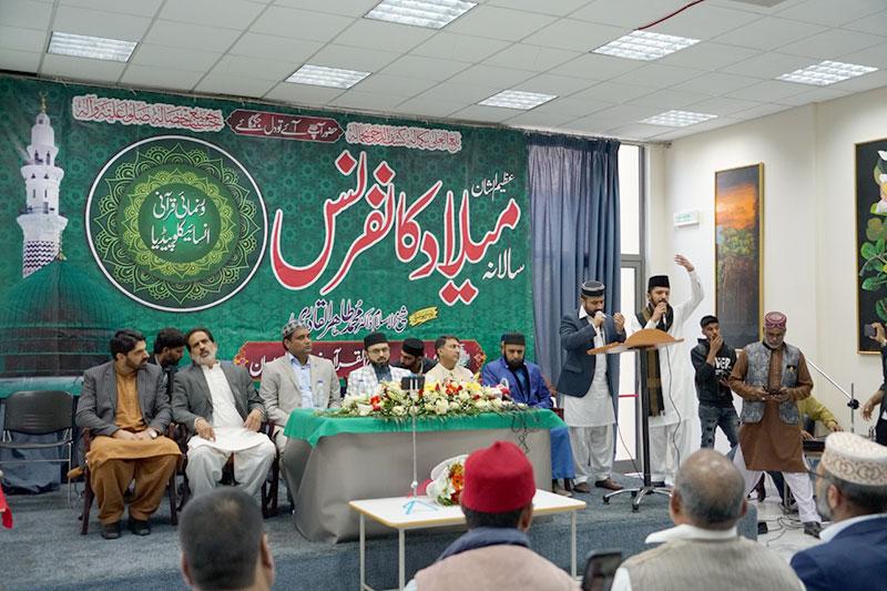 Dr Hassan Mohi-ud-Din Qadri addresses Mawlid-un-Nabi Conference