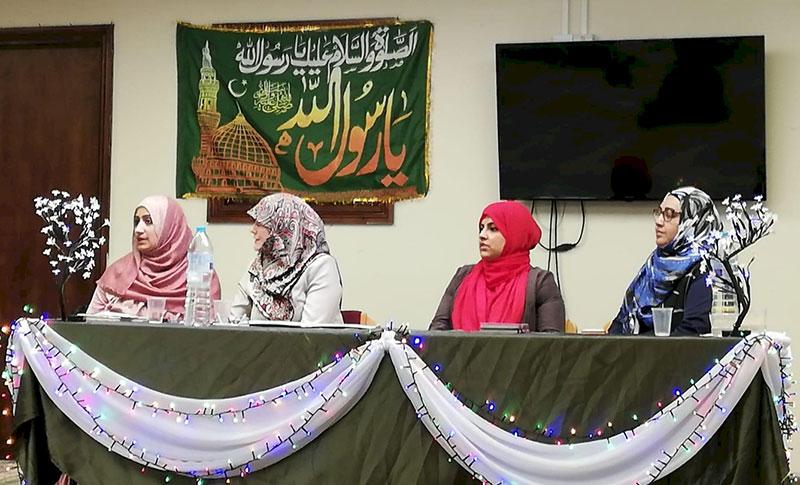 Milton Keynes: Women in Islam programme held by Minhaj Sisters and Minhaj Dawah Project
