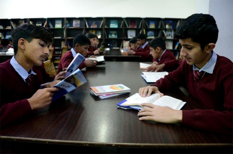 Aghosh Grammar School