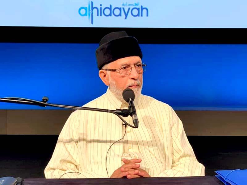 Al-Hidayah 2019