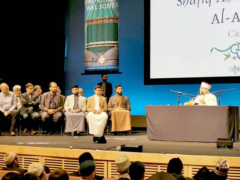 Al-Hidayah-2019-الھدایہ کیمپ
