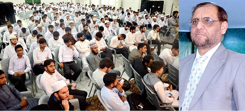 COSIS Seminar