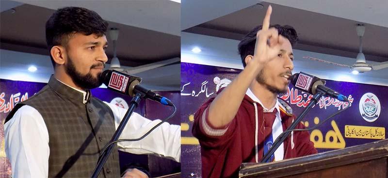 کالج آف شریعہ کا ہفتہ تقریبات اردو مباحثہ