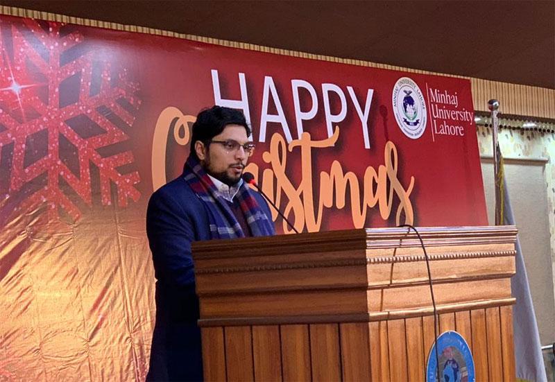 Dr Hussain Mohi ud Din Qadri addresses Christmas Day Celebrations by Minhaj University Lahore
